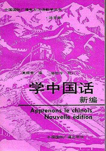 9787507806410: APPRENONS LE CHINOIS. Edition 1991