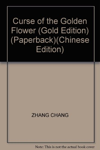 Curse of the Golden Flower (Gold Edition) (Paperback)(Chinese Edition)