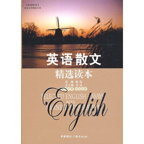 Selected Reading of English prose (English-Chinese word comments): WANG YI GUO DENG YI MA LIN