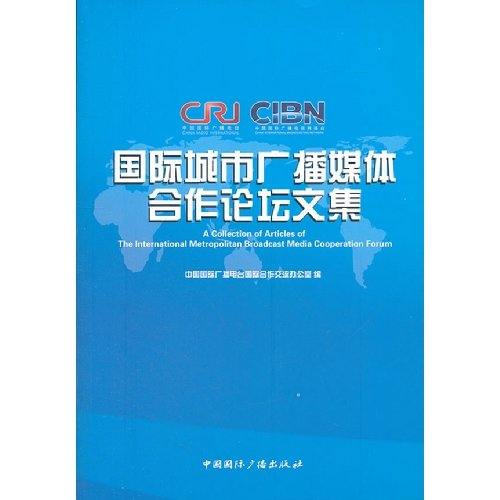 The genuine book international city Broadcast Media Cooperation Forum Collection China ...