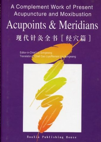 9787508014296: A Complement Work of Present Acupuncture and Moxibustion - Acupoints & Meridians