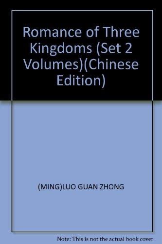 9787508015590: Romance of Three Kingdoms (Set 2 Volumes)(Chinese Edition)