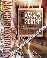 9787508015798: Macroeconomics (Sixteenth Edition)(Chinese Edition)