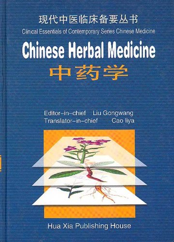 Chinese Herbal Medicine (Clinical Essentials of Contemporary: Gongwang Liu