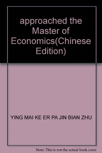 approached the Master of Economics(Chinese Edition): YING MAI KE