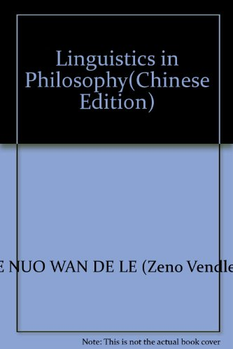 9787508028477: Linguistics in Philosophy