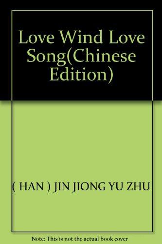 Love Wind Love Song: HAN ) JIN