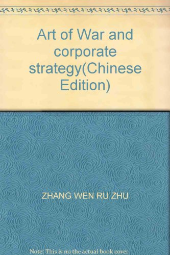 9787508038629: Art of War and corporate strategy