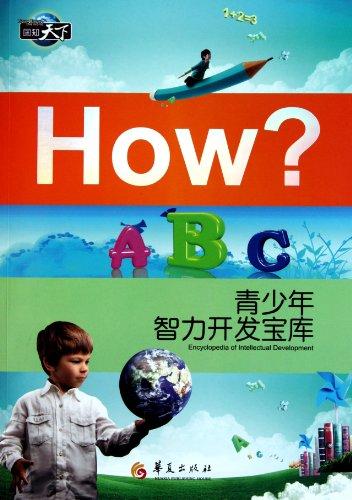 Genuine new book chart known adolescent intellectual development of the world series treasure trove...
