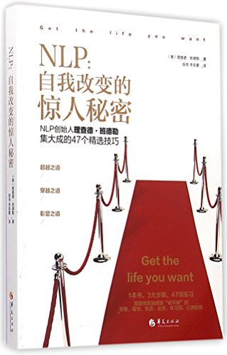 9787508081281: Get the Life You Want (Chinese Edition)