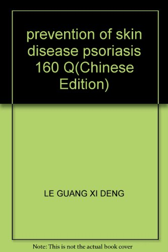 prevention of skin disease psoriasis 160 Q(Chinese Edition): LE GUANG XI DENG