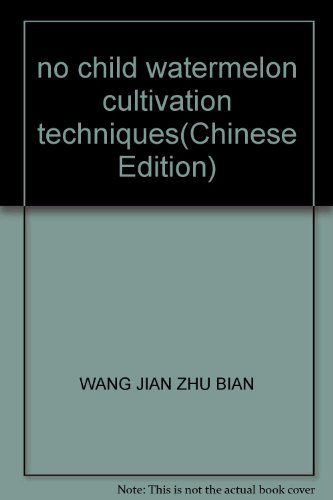 no child watermelon cultivation techniques(Chinese Edition): WANG JIAN ZHU BIAN