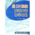 IN [](Chinese Edition): DI JIA