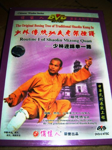 9787508269474: The Original Boxing Tree of Traditional Shaolin Kung Fu / Shaolin Mizong Quan Routine I