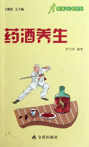 Tincture health(Chinese Edition): BEN SHE.YI MING