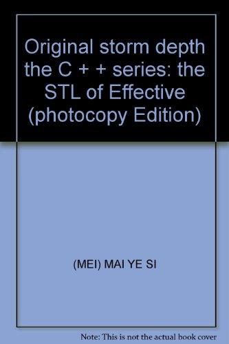 Original storm depth the C + + series: the STL of Effective (photocopy Edition): MEI) MAI YE SI