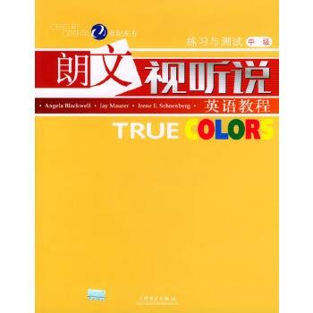 Chinese Edition): BU LAI KE WEI ER