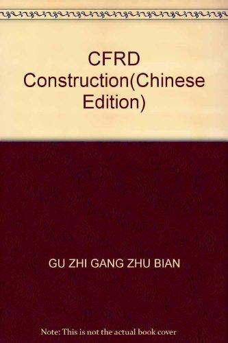 9787508329925: CFRD Construction