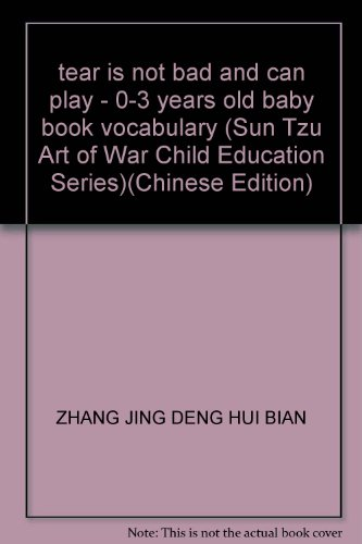 9787508331225: tear is not bad and can play - 0-3 years old baby book vocabulary (Sun Tzu Art of War Child Education Series)