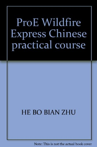 ProE Wildfire Express Chinese practical course(Chinese Edition): HE BO BIAN ZHU