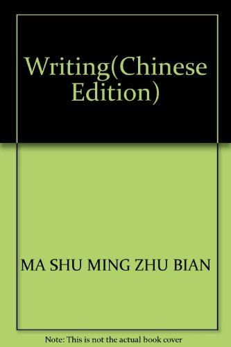 Writing(Chinese Edition): MA SHU MING ZHU BIAN