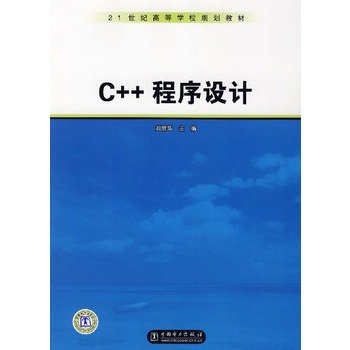 C + + Programming(Chinese Edition)