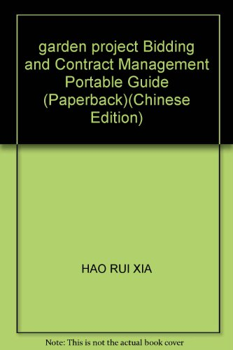 9787508362748: garden project Bidding and Contract Management Portable Guide (Paperback)(Chinese Edition)