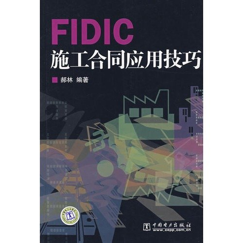 Genuine -FIDIC construction contract application skills - a penalty at ten - Coding(Chinese Edition...