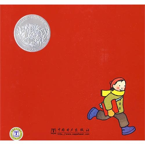 9787508384153: Little Red Book (hardcover)