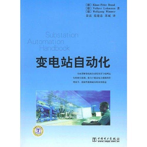 9787508384498: substation automation
