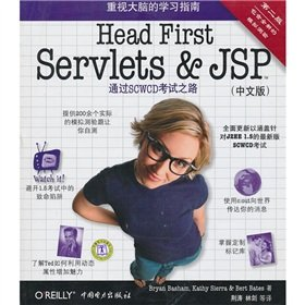 9787508388977: Head First Servlets and JSP-Second Edition - (Chinese version)(Chinese Edition)