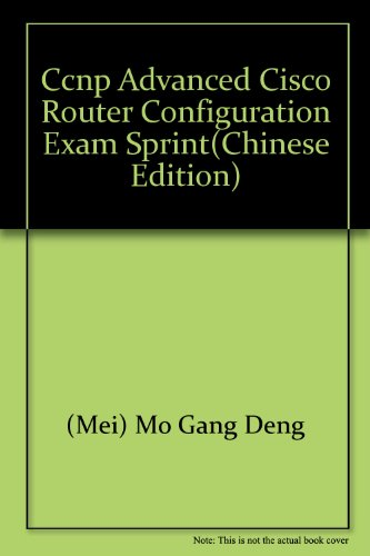 9787508405490: CCNP ADVANCED CISCO ROUTER CONFIGURATION exam sprint(Chinese Edition)