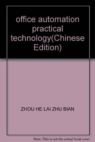 office automation practical technology: ZHOU HE LAI ZHU BIAN