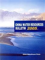 CHINA WATER RESOURCES BULLETIN (2005)(Chinese Edition): ZHONG HUA REN MIN GONG HE GUO SHUI LI BU