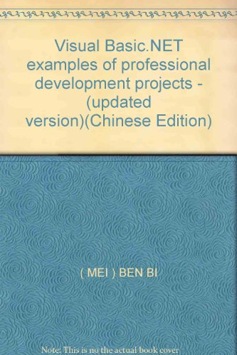 Visual Basic.NET examples of professional development projects - (updated version)(Chinese Edition)...