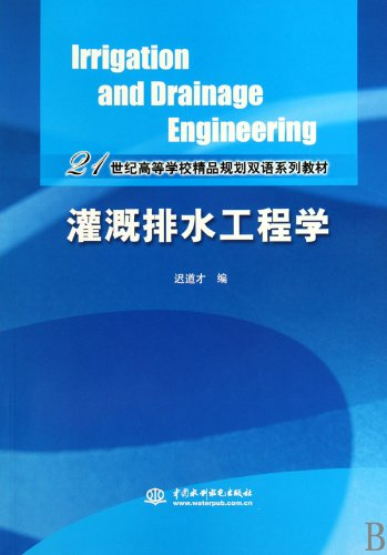 Irrigation And Drainage Engineering: Chi Daocai