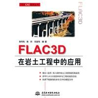 9787508485447: FLAC3D in geotechnical engineering(Chinese Edition)