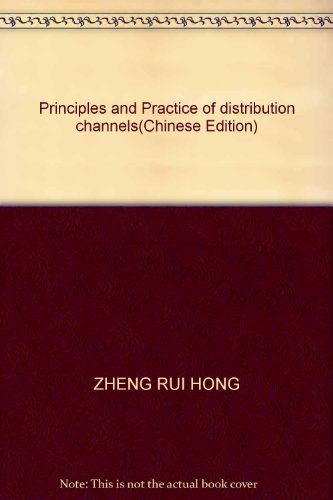 Distribution channels Principles and Practice ( Marketing: ZHENG RUI HONG