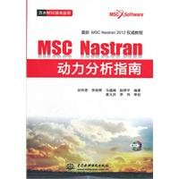 Genuine books 9787508495279MSC.Nastran Dynamic Analysis Guide ( gift 1CD) ( Wan water(Chinese ...