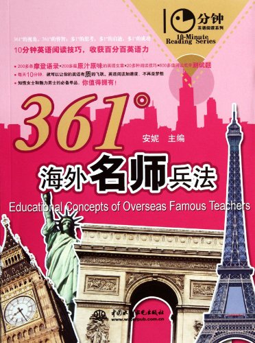 Genuine book of 361 overseas teacher Art of War (10 minutes English Reading Series) Anne and water(...