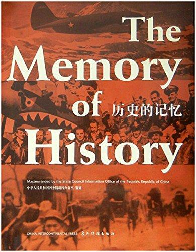 Li Shi de Ji Yi: Editor-Information Office of