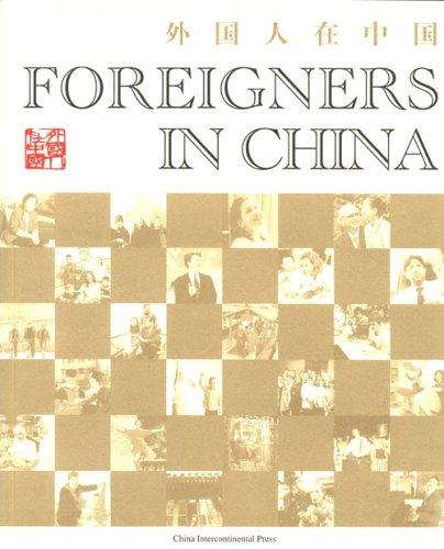 Foreigners In China: Jiao Bo
