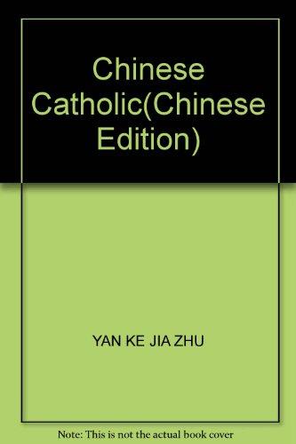 Chinese Catholic(Chinese Edition): YAN KE JIA ZHU