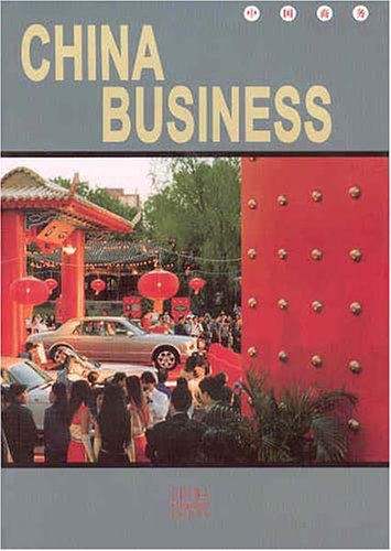 China Business: Li Jun and