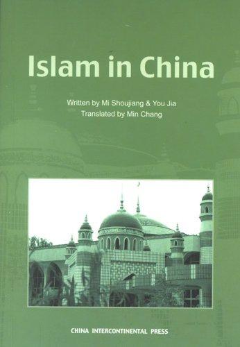 9787508505336: Islam in China