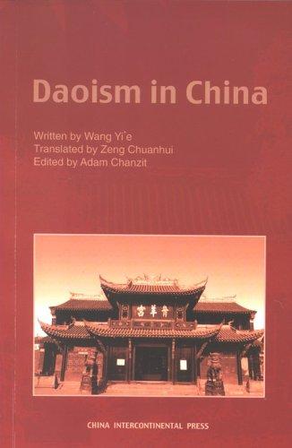 Daoism in China: Wang Yi?e