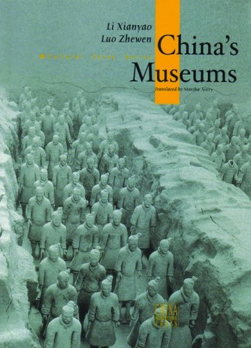 9787508506036: China's Museum