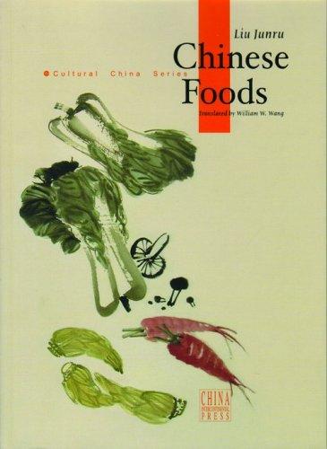 Chinese Food (Cultural China): Hua Mei, Yu