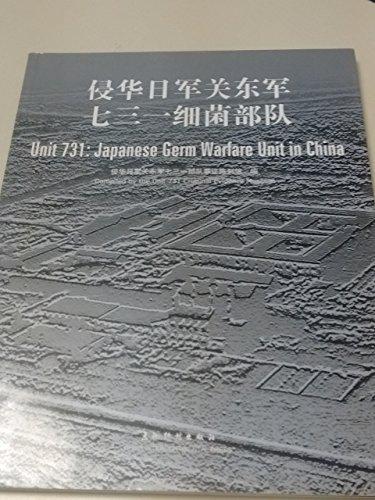 Unit 731: Japanese germ warfare unit in: BEN SHE.YI MING