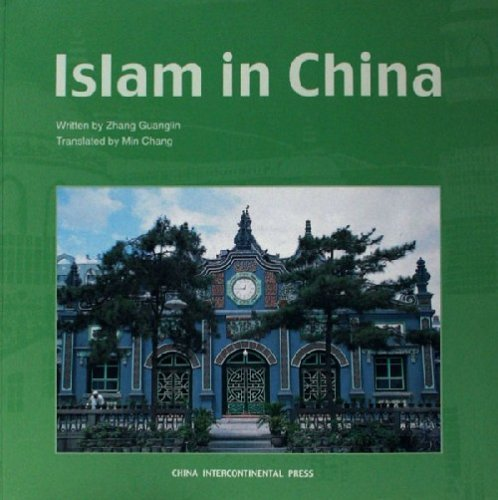9787508508023: Lslam in China by Zhang Guanglin(Paperback),English,2005